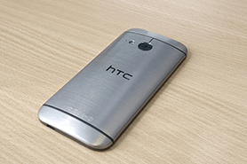 Alternativen zum eingestellten Hersteller-Dienst HTC Handy orten